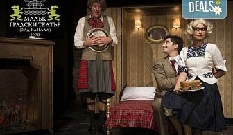 """Английски хумор! Гледайте """"39-те стъпала"""" от Патрик Барлоу в МГТ """"Зад канала"""" на 26-ти декември (вторник)"""