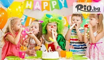 Аниматор за детски рожден ден + организирани забавления и подарък за рожденика с 50% отстъпка за 30лв, от Арт театър Ние-Вие-Те