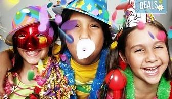 DJ - aниматор и озвучаване за детски Рожден или Имен ден, за 120 мин., на избрано от Вас място! Пакети с озвучавне, диско ефекти, сапунени балони