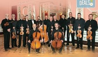 """Ансамбъл """"Софийски солисти"""" и Андреас Хофмаиер - туба, гостуват на Софийска филхармония на 26.11. от 19 ч. в Зала """"България"""", билет за един!"""