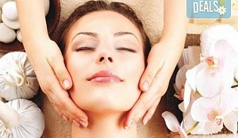 """Antiage терапия """"Дар от Бога"""" с розов жасмин в Студио за тайландски масажи ТhaimOut"""