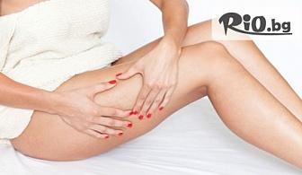Антицелулитен мануален + апаратен масаж на цели крака и седалище с 67% отстъпка за 9.90лв, от Студио за красота Bellissima Donna