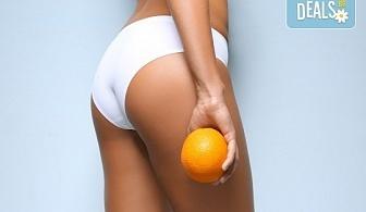 Антицелулитен масаж 1, 3 или 5 процедури с масло от канела и портокал в Салон за красота Вили