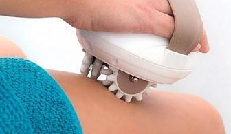 Антицелулитен масажор BODY SLIMMER