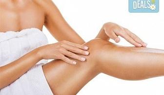 Антицелулитен и стягащ масаж на бедра, седалище и корем - 1 или 3 процедури по 45 минути, в салон Beauty Zone в Люлин 8!