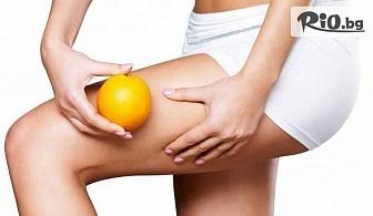 Антицелулитен вакуумен масаж на зона по избор с 51% отстъпка, от Студио Тереза