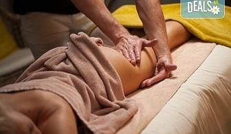 "Антицелулитна терапия ""Super Fit"" с тренировка на VIBRO PLate, пресотерапия, масажен пилинг и антицелулитен масаж в Wellness Center Ganesha!"