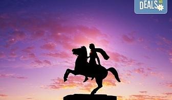 Антична история и модерно настояще! Екскурзия за 1 ден до Солун, Гърция - транспорт и водач от Еко Тур!