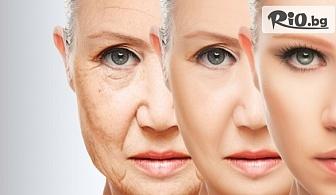 Антиейдж терапия за лице + японски подмладяващ масаж Зоган, от Салон за красота Madonna