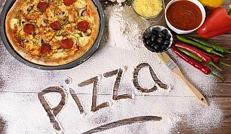 Апетитна пица по избор: Маргaрита или Капричоза от Фреш бар Ви, центъра на София.