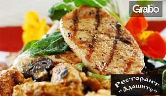 Апетитни ястия на барбекю! Зеленчуци или мешана скара