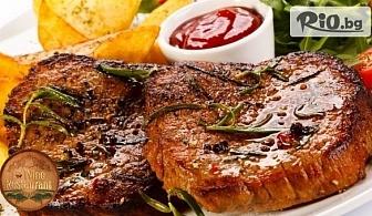 Апетитно хапване за двама! Младо печено теленце + печени картофки + зелени салати микс + музика на живо, от BG Wine Restaurant