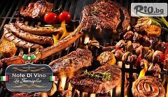 """2.5 кг апетитно комбинирано плато BBQ """"MIBRASA"""" за до 6 човека, от Ресторант Note Di Vino"""