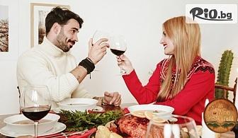 Апетитно плато за двама /900 г/ + вино по избор /500мл/ и жива музика, от BG Wine Restaurant