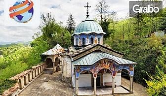 За 1 Април в столицата на хумора - Габрово! Вижте още Етъра и Соколския манастир