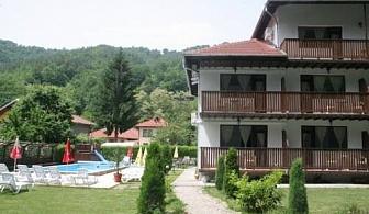 Април в Троянски балкан! 2, 3 или 7 нощувки със закуски и вечери + напитка за добре дошли в Хотел Биле, Бели Осъм