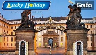 Априлска екскурзия до Будапеща и Прага! 3 нощувки със закуски, плюс транспорт