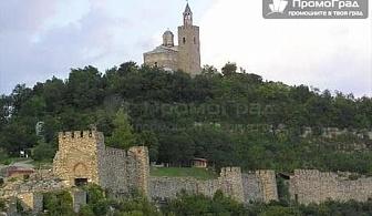 Арбанаси, Ивановските скални църкви, Басарбоски м-р, Русе, Търново (нощувка, закука) тръгване от Пловдив за 87 лв.