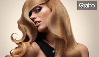 Арганова или кератинова терапия за коса, ампула и прическа с преса