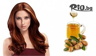 Арганова терапия за коса + подстригване и оформяне със сешоар, от Ti AMO Beauty Studio