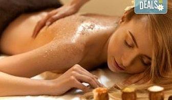 Арома масаж на гръб и ръце плюс зонотерапия на длани в Beauty Studio Platinum