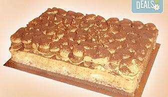 С аромат на кафе! Сладкиш Тирамису с маскарпоне, бишкоти, кафе и ликьор, 12-14 парчета от Сладкарница Джорджо Джани!
