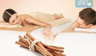 Ароматен релакс масаж на гръб с канела за ДВАМА плюс Hot stones и точков масаж на глава в SPA ''Senses Massage & Recreation''!
