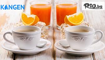 Ароматно кафе, приготвено с жива алкална вода + чаша Канген вода или Фреш (300 мл.), от Kangen Kafe