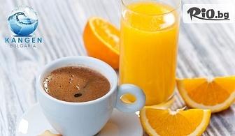 Ароматно кафе, приготвено с жива алкална вода + чаша Канген вода или Фреш, от Kangen Kafe