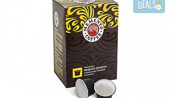 Ароматно кафе! Вземете капсули Memento® Espresso, Lavazza Blue®* Standard - 10 или 100 броя, от Café Memento!