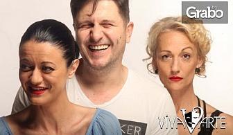"""Асен Блатечки и Калин Врачански в комедията """"Горещо""""на 12 Октомври"""