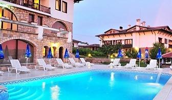 Август в Арбанаси! Нощувка на човек със закуска и вечеря + 2 басейна и релакс зона от хотел Винпалас