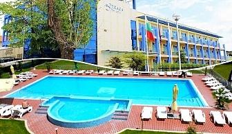 Август в Хисаря! Нощувка на човек със закуска или закуска и вечеря + минерален басейн и релакс зона от хотел Астрея