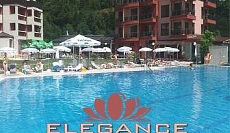Август в Огняново! 2, 3, 4 или 5 нощувки, закуски, вечери + 2 басейна и СПА с минерална вода в хотел Елеганс СПА