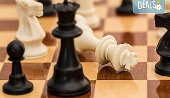 От август! 2 посещения на шах за деца, нова група в Sofia International Music & Dance Academy!