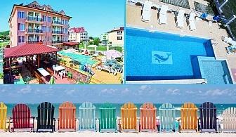 Август и Септември в Обзор на 100м. от плажа. Нощувка, закуска и вечеря + басейн в Хотел Вълчеви!