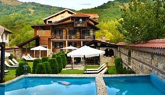 Август и Септември в Рибарица! 2, 3 или 5 нощувки на човек със закуски, обеди и вечери + басейн от Семеен хотел Къщата***