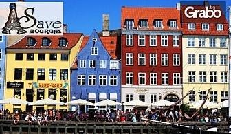 Август до Скадинавия! Виж Осло, Копенхаген, Берген, Стокхолм и Хелзинки със 7 нощувки, 5 закуски и 1 вечеря, плюс самолетен билет