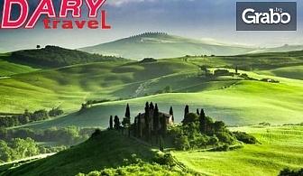 Август в Тоскана, Италия! 5 нощувки със закуски и 3 вечери, плюс самолетен и автобусен транспорт