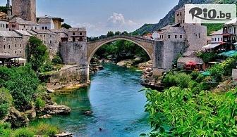 Автобусна екскурзия до Хърватия, Черна Гора, Босна и Херцеговина! 4 нощувки със закуски, транспорт, богата туристическа програма и водач от фирмата, от Караджъ Турс