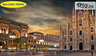 Автобусна екскурзия до Италия, Франция и Хърватия! 5 нощувки със закуски, транспорт и туристическа програма с екскурзовод, от Bulgaria Travel