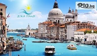 Автобусна екскурзия до Любляна, Верона, Падуа, Венеция и Лаго Ди Гарда! 3 нощувки със закуски и транспорт, от Еко Тур Къмпани