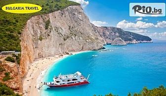 Автобусна екскурзия до остров Лефкада! 3 нощувки със закуски и вечери + водач, от Bulgaria Travel
