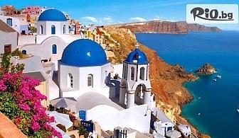 Автобусна екскурзия до остров Санторини и Древна Атина! 4 нощувки със закуски и водач, от Bulgaria Travel
