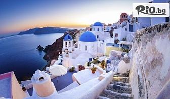 Автобусна екскурзия до остров Санторини и Древна Атина! 4 нощувки със закуски + водач, от Bulgaria Travel