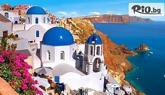 Автобусна екскурзия до остров Санторини през Септември и Октомври! 4 нощувки със закуски +  водач, от Danna Holidays