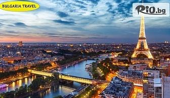 Автобусна екскурзия до Париж през Швейцария, с посещение на Будапеща, Прага, Страсбург, Женевското езеро и Милано, от Bulgaria Travel
