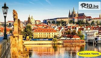 Автобусна екскурзия до Прага и Будапеща! 3 нощувки със закуски в хотел 3* + транспорт и водач, от Bulgaria Travel