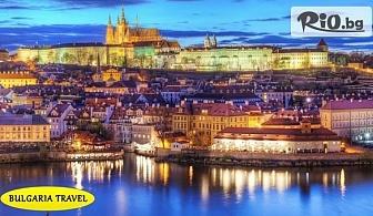 Автобусна екскурзия до Прага и Будапеща с включени 3 нощувки със закуски в хотел 3* + транспорт и водач, от Bulgaria Travel