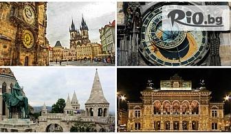 Автобусна екскурзия до Прага, Виена и Будапеща! 4 нощувки със закуски, туристическа програма и транспорт, от ВИП Турс